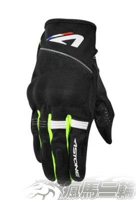 【瘋馬二輪】ASTONE KA21 夏季 透氣 舒適 可觸控 夏季手套 隱藏式護具 手套 短手套 共三色