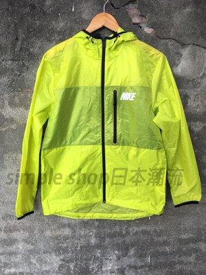 【Simple】NIKE WINGER JACKET-TRANSPARENT 防風外套 可收納方便攜帶 596296