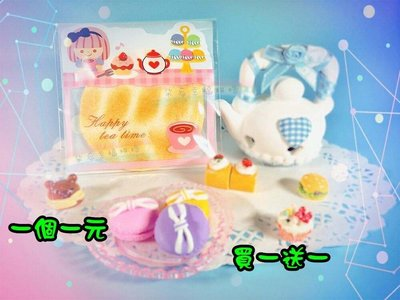 買1送1 甜點少女 自黏 餅乾袋 包裝袋 烘焙 糖果袋 自黏袋 餅乾袋 包裝袋 禮物袋【朵希幸福烘焙】