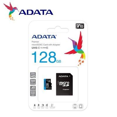 【保固公司貨】威剛 Premier 128GB microSDXC UHS-I C10 記憶卡 (ADC10-128G)