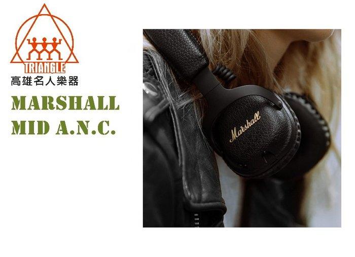 【名人樂器】2019 英國 Marshall Mid A.N.C. 主動式抗噪藍牙耳機