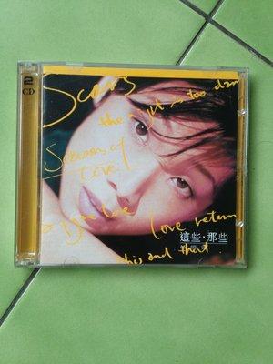 (絕版)滾石發行-Sandy L Lam林憶蓮 - 這些 那些 舞台焦點+MTV 經典KARAOKE大全 (2VCD)