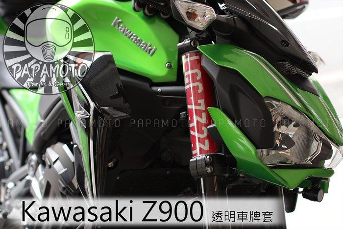 【趴趴騎士】前叉透明車牌套-CB650R R6 Z800 Z900 Z1000 VFR800X StreetTriple