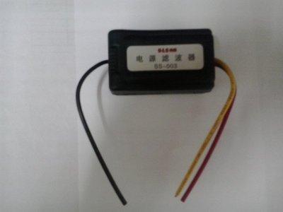 車用汽車電源濾波器,可減少電流對音視頻的信號干擾