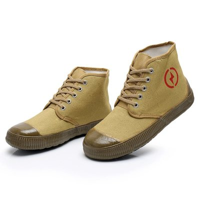 男鞋@途布亭 春夏電工絕緣鞋男女工作鞋防滑透氣防臭解放鞋勞保帆布鞋