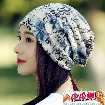 頭巾帽睡帽透氣夏季薄款女睡覺頭巾包頭套...