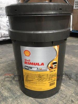 【易油網】SHELL RIMULA R6 LM 10W40 商用柴油車引擎合成機油 5期環保 20L