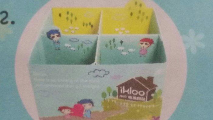 ikloo 置物盒 陳列盒 收納盒 DIY