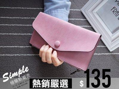 ®見骨頭®韓國時尚質感 長夾包 防刮皮夾 多卡位元大容量錢包FBA1711236