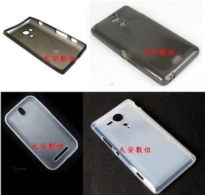 全新HTC清水矽膠保護套/ 高清水晶果凍套-Desire 700C, 709d, 709, 609.609D, 透明灰黑/ 白$65 台北市