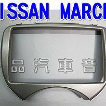 2010~2017  NISSAN MARCH 改主機.伸縮電視專用面板框 2DIN