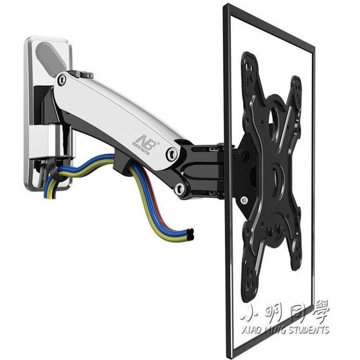 B液晶電視掛架伸縮旋轉電視機通用電視支架電視架壁掛
