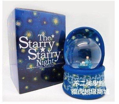 【格倫雅】^幾米正版幾米星空夜燈旋轉發光水晶球 音樂盒 八音盒 禮物幾米水晶球仰望星空