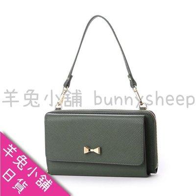 【卡其綠】【日本cache cache三用3way蝴蝶結長夾包】羊兔小舖 日貨 皮夾 皮包 斜背包 護照包 護照夾