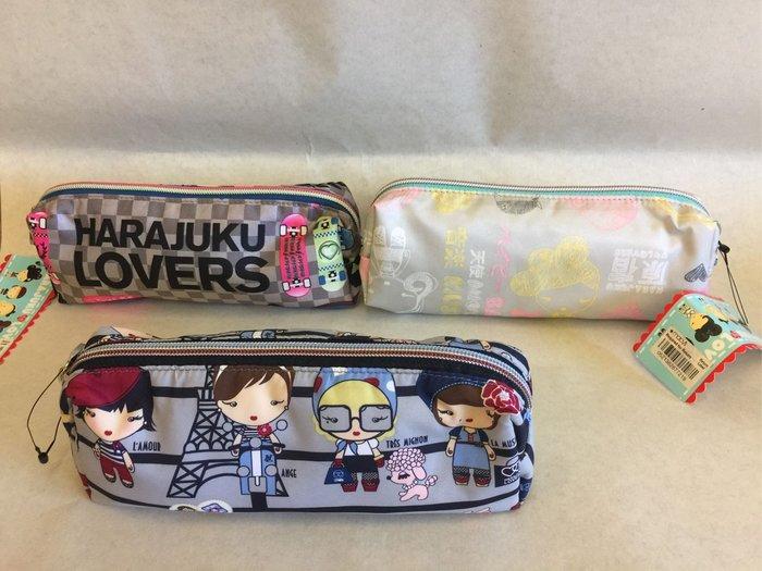 HARAJUKU LOVER 元宿鉛筆盒 (有現貨)