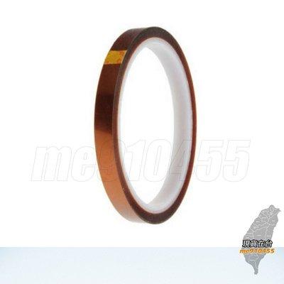 1.0CM寬 茶色耐熱膠帶 耐熱膠帶 高溫膠紙 做BGA專用 1公分寬 耐高溫膠帶 膠帶 維修膠帶  有現貨