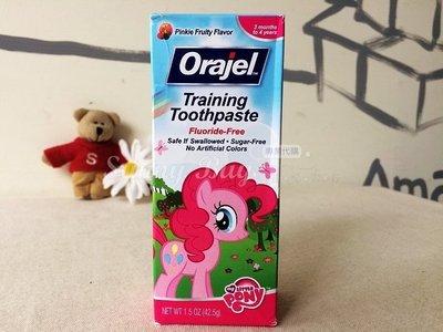 ~Sunny Buy寶貝館~~ ~Orajel 幼兒 學習牙膏 pony小馬 水果口味 安全可吞食 1.5oz