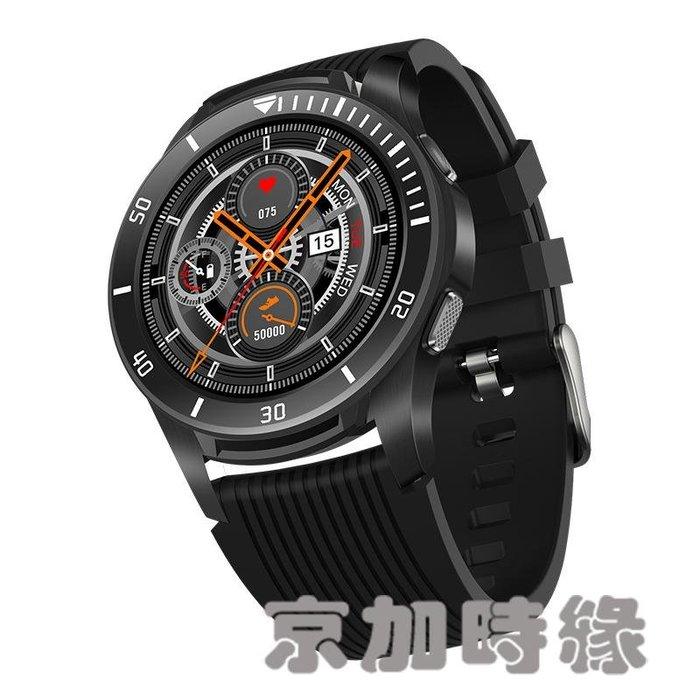 2020新款智能手環GT106彩屏心率血壓睡眠多功能男女手環