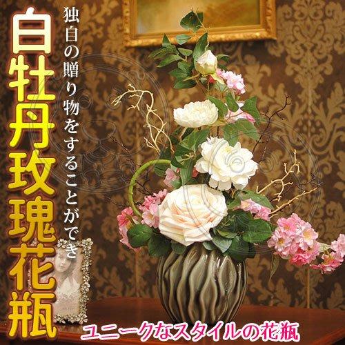 【3baby三寶生活屋】白牡丹玫瑰雅緻插花/仿真花假花擺飾絹花/套裝花藝花瓶 特價1888元