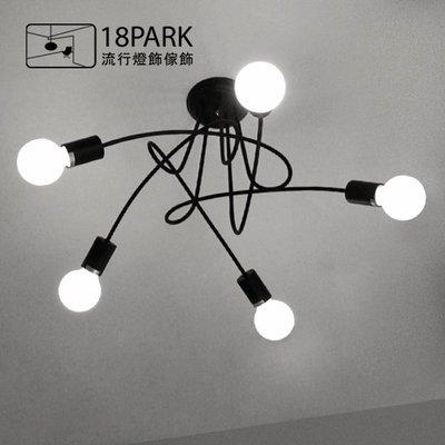 【18Park 】極簡、線條、設計感 Scrabble [ 亂塗吸頂/壁燈-五燈 ]