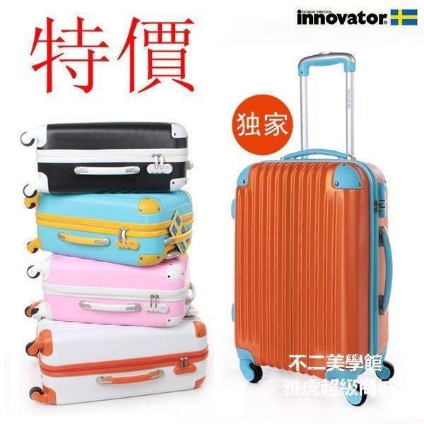 【格倫雅】^拉桿箱 可愛登機箱 萬向輪旅行箱行李箱 20 24吋男女箱包 箱子2565