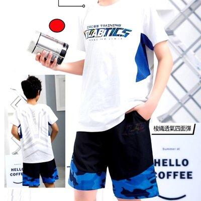 《蕃茄丁》120~170CM//冰瓷棉系列~背後銀色線條圖形 . 短袖上衣【BT211116】//中大童