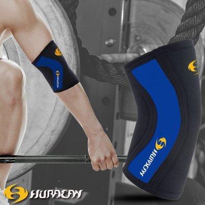 HURACAN 颶風 舉重加厚專業護具(肘 ) 勁藍Power Lifting Elbow Sleeve