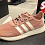 S.G ADIDAS ORIGINALS FLB 粉紅 裸粉 膠底 網布 透氣 輕量 休閒鞋 女鞋 BY9301