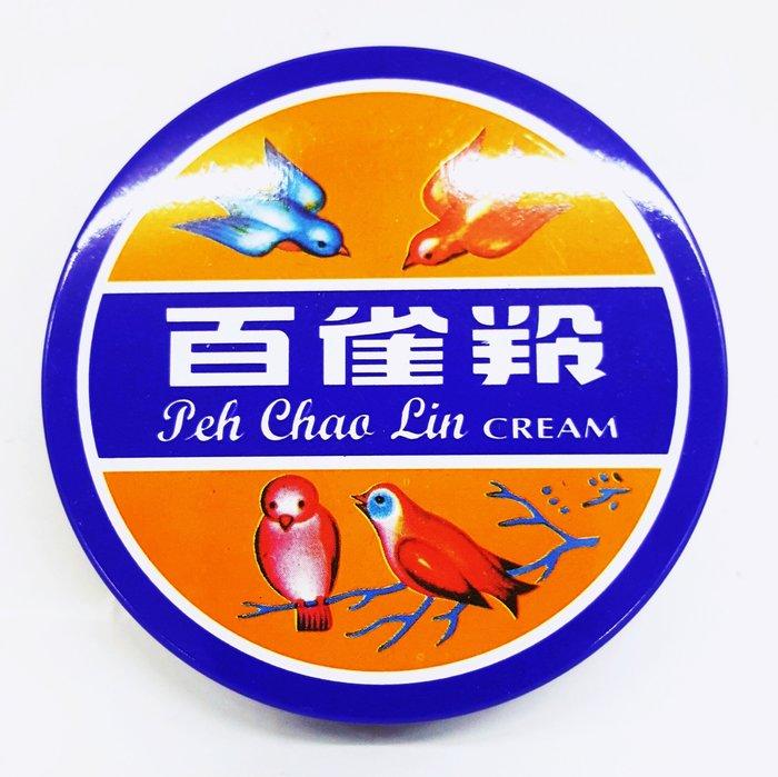百雀羚霜60ml☆批發價