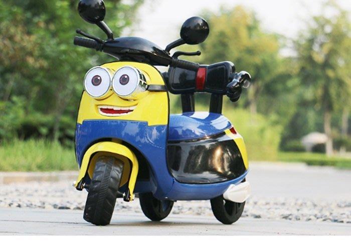 【阿LIN】800054 9988 童車 小黃人 電動童車 兒童電動車 兒童電動機車 兒童電動三輪車 兒童摩托車