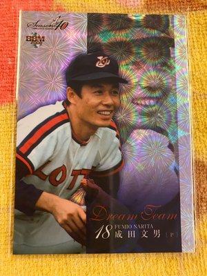 『蟹』的日本野球魂:2008 BBM MD1 羅德 18 成田文男 150張限量 火花平行卡