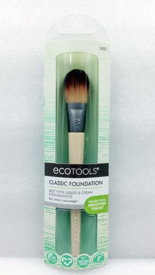 【愛來客 】美國新款Ecotools  Classic Foundation Brush #1202粉底刷 化妝刷