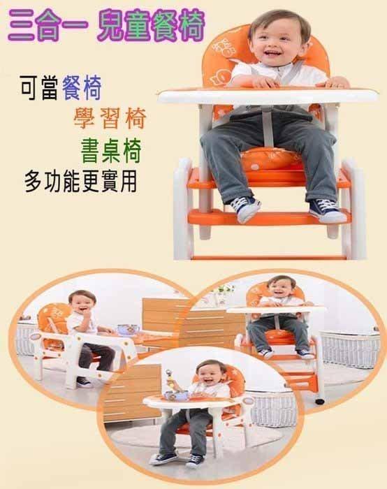 韓國熱銷 SGS認證 多功能兒童餐椅 [學習椅+餐椅+餐盤] 可調整親子椅 嬰兒用餐椅 組合桌椅  寶寶學坐椅