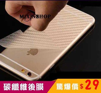 i12 iPhone 12 PRO MAX 碳纖維 背膜 後膜 手機 貼膜 包膜 卡夢