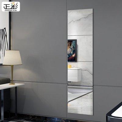 【全館免運】穿衣鏡試衣鏡子全身鏡學生組合壁掛家用貼牆粘貼宿舍女衣櫃拼接鏡