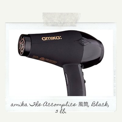 amika The Accomplice Dryer, Black, 3 lb