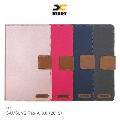 現貨!強尼拍賣~XMART SAMSUNG Tab A 8.0 (2019) 斜紋休閒皮套 掀蓋 可立 插卡 撞色 磁扣