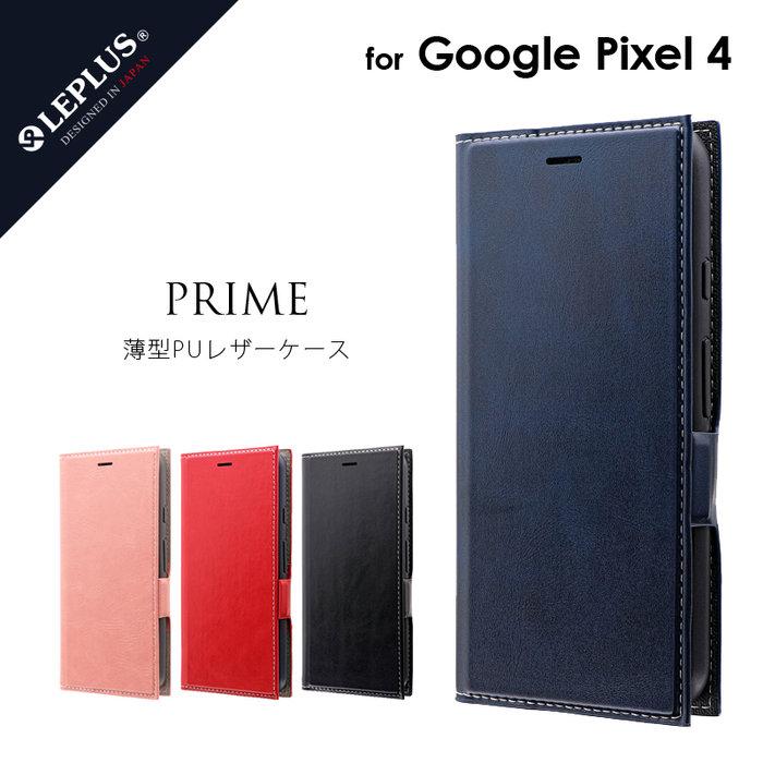 """Leplus Pixel 4 """"PRIME"""" 耐衝擊側掀皮套"""