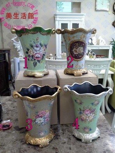 OUTLET限量低價出清美生活館---全新 玫瑰花 高溫陶 橢圓型 花瓶/花器 ---店面民宿餐廳自宅--共有四款可選