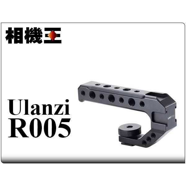 ☆相機王☆Ulanzi R005 三向冷靴擴充提把 (3)