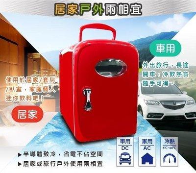 全新 ZANWA晶華冷暖兩用電子行動 CLT-05R