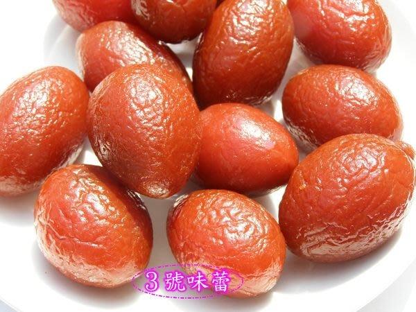 3號味蕾 量販團購網~ 古早味辣橄欖3000公克量販價....多款蜜餞..讓您食指大動