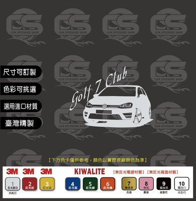 ﹝CS車貼小舖﹞ Volkswagen Golf 7 Club 貼紙
