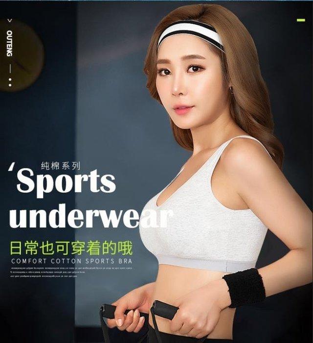 2件裝純棉罩杯運動內衣女防震跑步聚攏少女無鋼圈運動文胸背心式