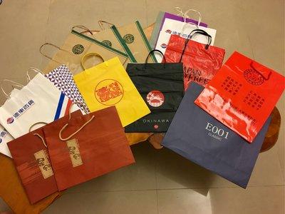 超大紙袋16個 禮品提袋 日本免稅店提袋 上海龍騰紙袋 星巴克超大紙袋 限7-11交貨便運費依情況減免