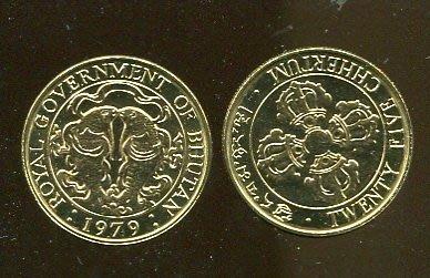 Bhutan(不丹硬幣),1979,降魔杵/吉祥雙鯉圖,面額25-CH,品相全新UNC