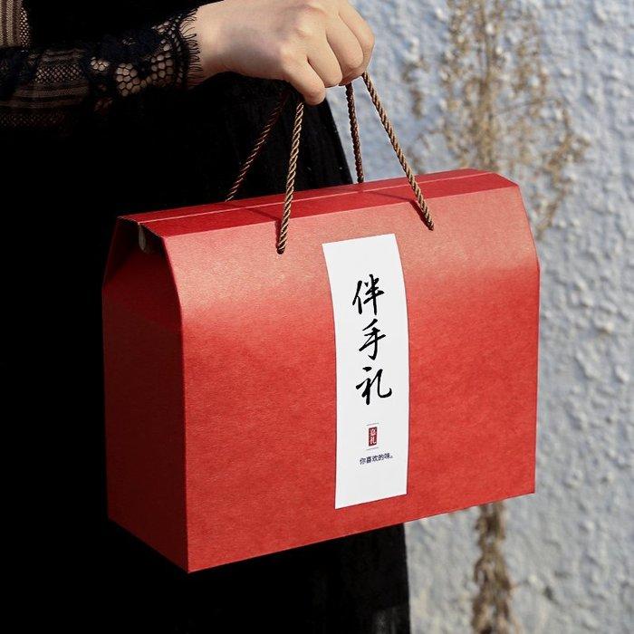 戀物星球 年味禮盒包裝盒海鮮堅果禮盒臘腸臘肉水果包裝盒干貨手提盒伴手禮