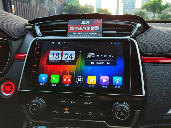 本田 HONDA CRV5 專用 車機 主機 車用 安卓版 導航 Android智慧型車用影音系統 完工價 CRV 5代