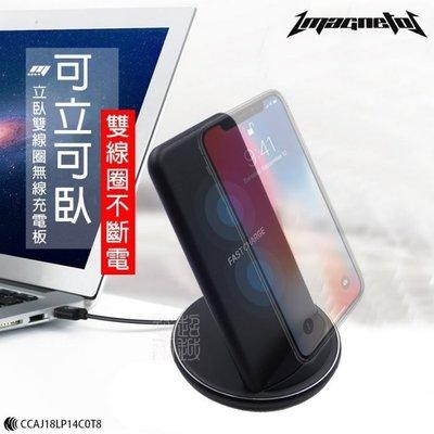 特價 歐肯德magneto 雙線圈 7.5W閃充 無線充電支架 快速充電LG G7+ ThinQ   V30+
