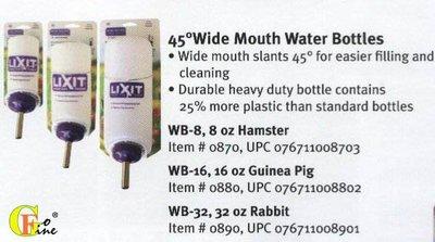 GO-FINE 夠好 立可吸小寵物飲水瓶 寵物飲水器 免子飲水器-16oz中容量(480cc)美國寵物第一品牌LIXIT